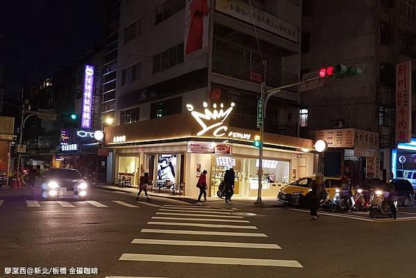 【新北/板橋】金礦咖啡
