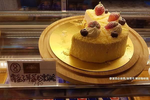 【苗栗/苗栗市】糖迷咖啡館(3訪)
