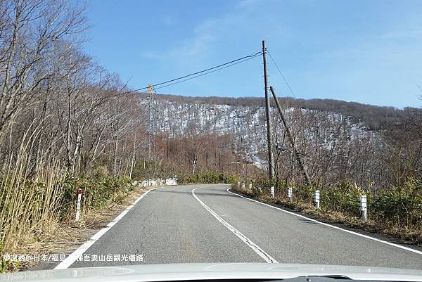 2016/04日本/福島 盤梯吾妻山岳觀光道路