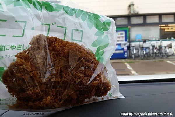 2016/04日本/福島 會津若松超市熟食