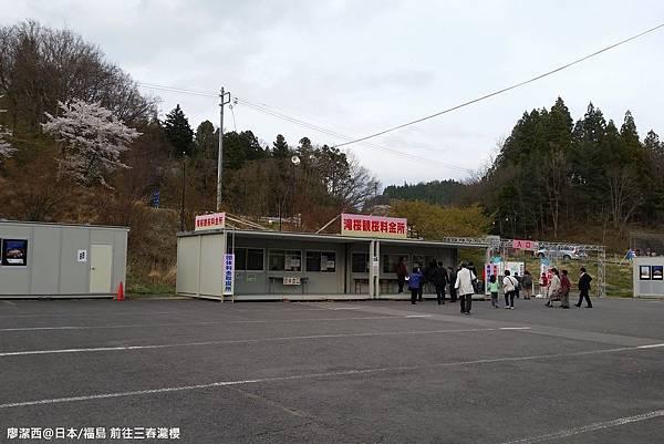 2016/04 日本/福島 三春瀧櫻