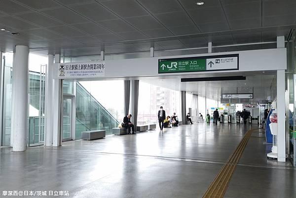 2016/04日本/茨城 日立車站