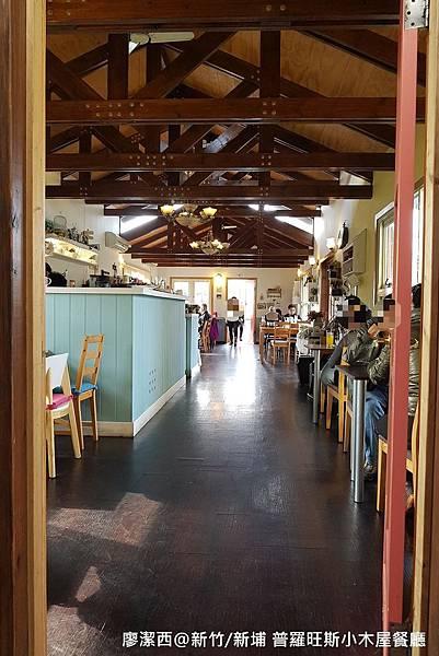 【新竹/新埔】普羅旺斯小木屋餐廳