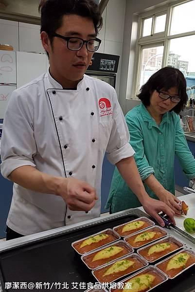 【新竹/竹北】艾佳食品烘培教室