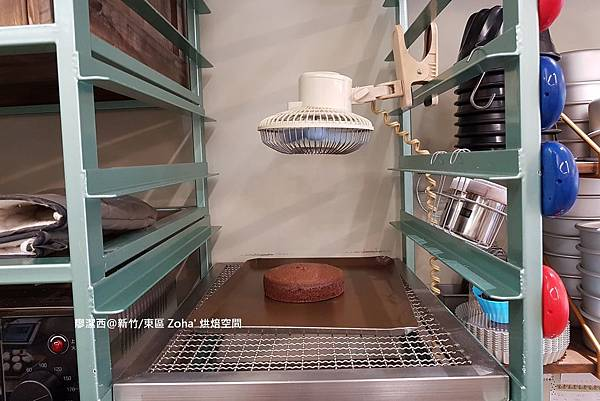【新竹/東區】zoha' 烘焙空間(2)
