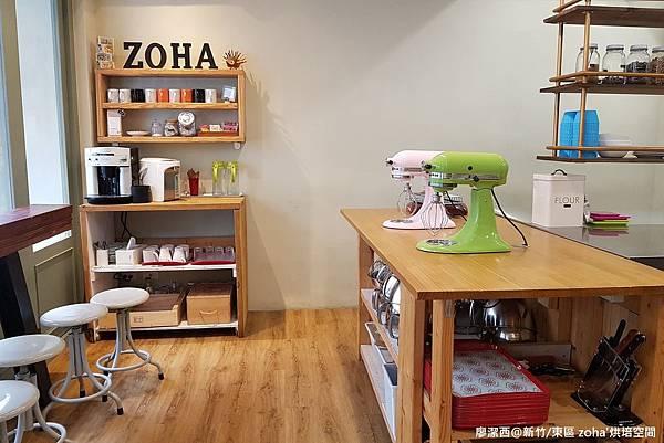 【新竹/東區】zoha' 烘焙空間(3)