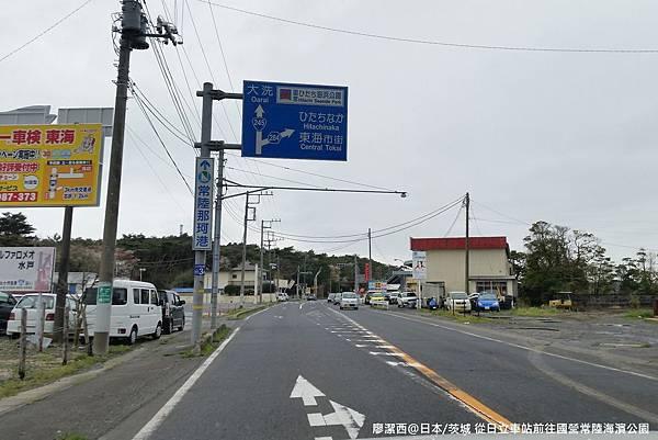 2016/04日本/茨城 前往国営ひたち海浜公園