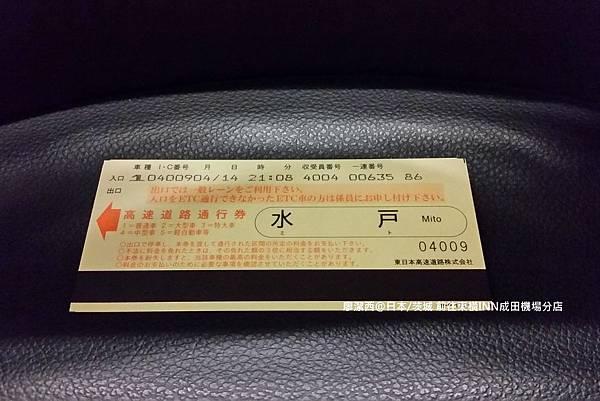 2016/04日本/千葉 前往東橫INN(成田機場分店)