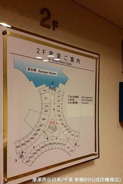 2016/04日本/千葉 東橫INN(成田機場分店)