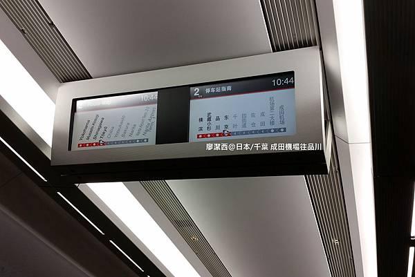 2016/04日本/千葉 成田機場到品川