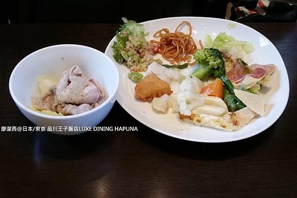 2016/04日本/東京 品川王子飯店LUXE DINING HAPUNA餐廳