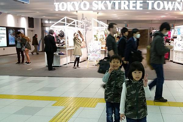 2016/04日本/東京 押上車站