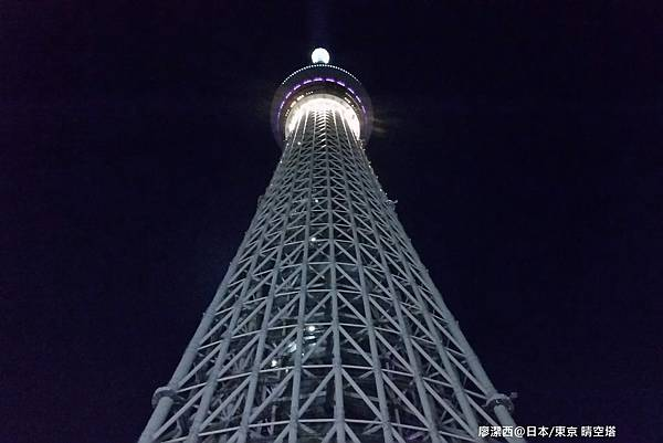 2016/04日本/東京 晴空塔