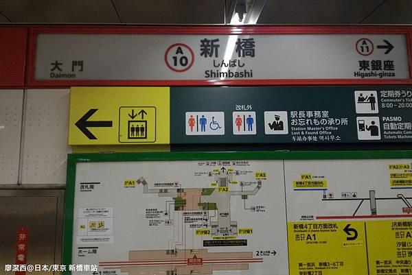 2016/04日本/東京 新橋車站