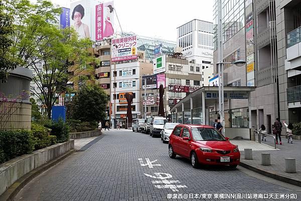 2016/04日本/東京 東橫INN(品川站港南口天王洲分店)