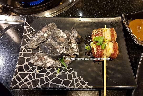【桃園/桃園區】御燒原味無煙燒烤