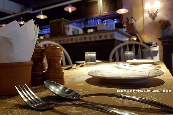 【新竹/東區】凡妮莎南歐花園餐廳