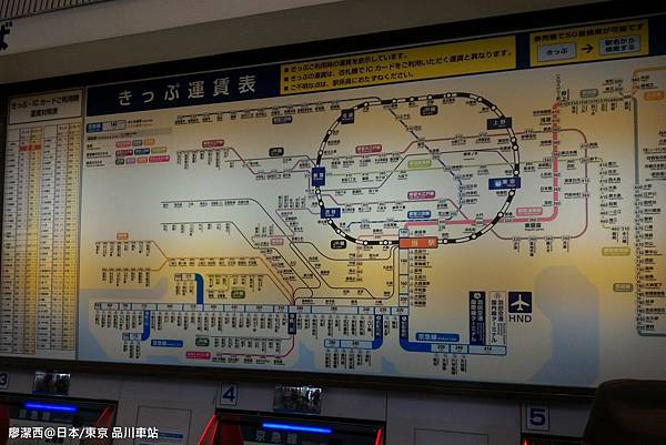 2016/04日本/東京 品川車站