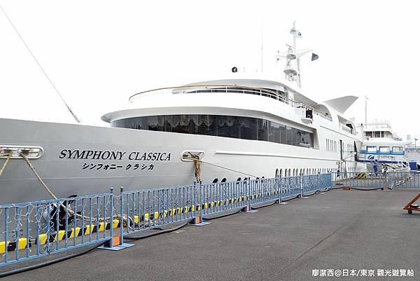 2016/04日本/東京 觀光遊覽船