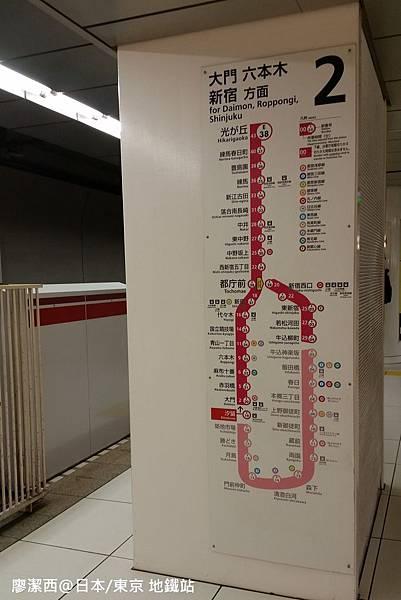 2016/04日本/東京 地鐵汐留站