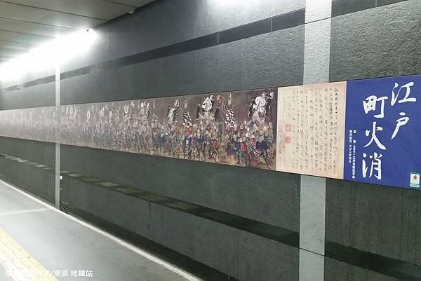 2016/04日本/東京 地鐵大門站