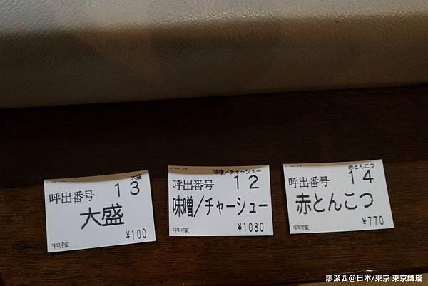 2016/04日本/東京 東京鐵塔