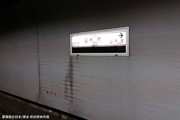 2016/04日本/東京 地鐵站