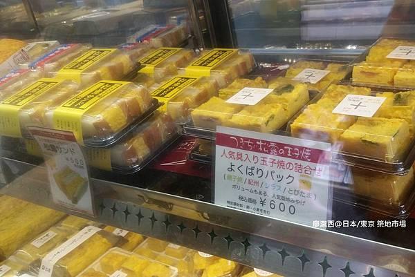 2016/04日本/東京 築地市場