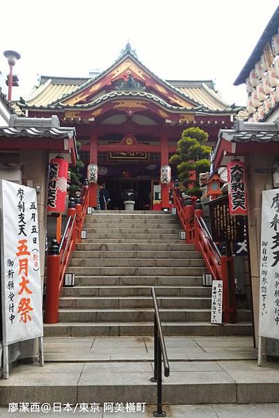 2016/04日本/東京 阿美橫町