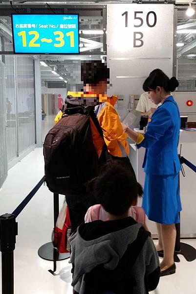 2016/04日本/東京 成田機場