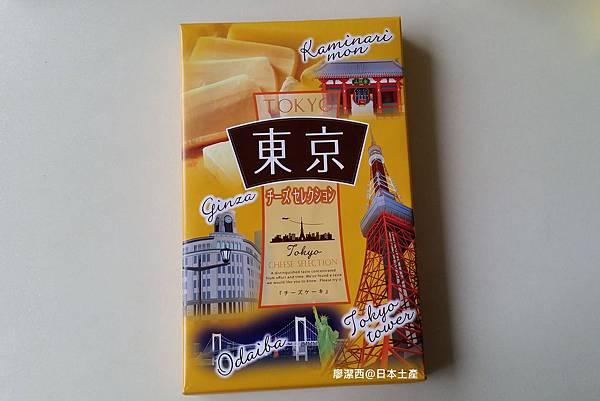 2016/04日本/東京 土產
