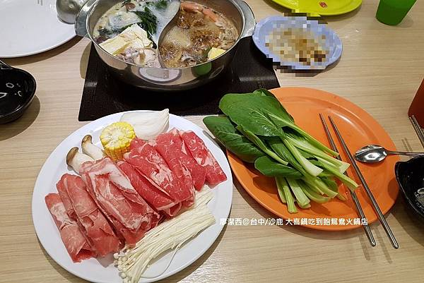 【台中/沙鹿】大喜鍋吃到飽鴛鴦火鍋店