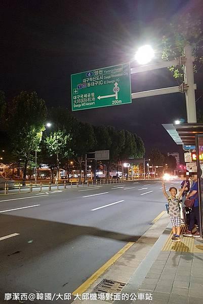 2017/07韓國/大邱 大邱機場對面的公車站