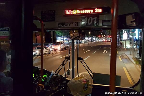 2017/07韓國/大邱 大邱市區公車