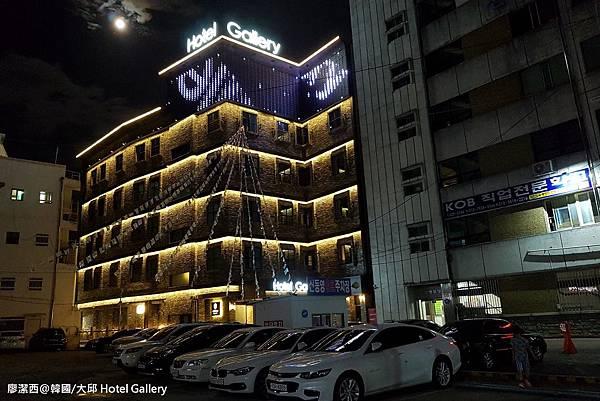 2017/07韓國/大邱 Hotel Gallery