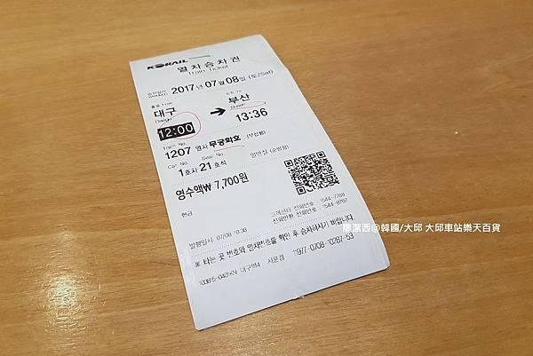 2017/07韓國/大邱 大邱車站樂天百貨