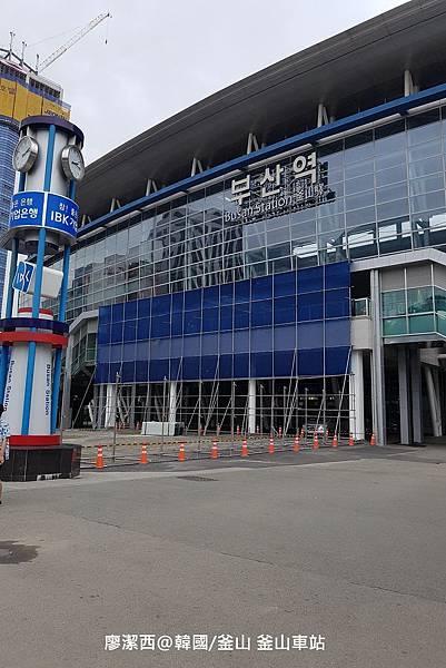 2017/07韓國/釜山 釜山車站
