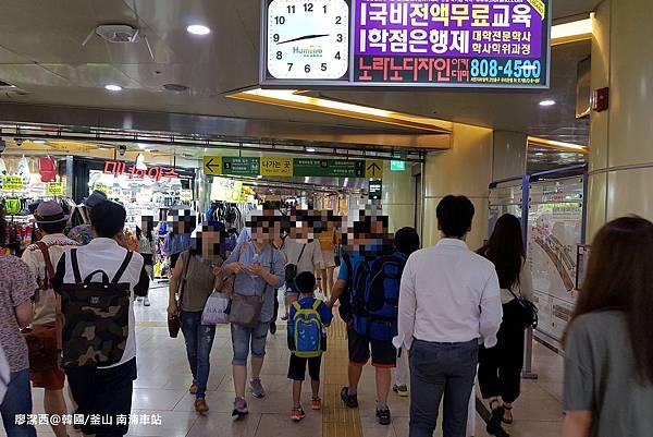 2017/07韓國/釜山 南浦站