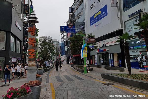 2017/07韓國/釜山 光復路商圈