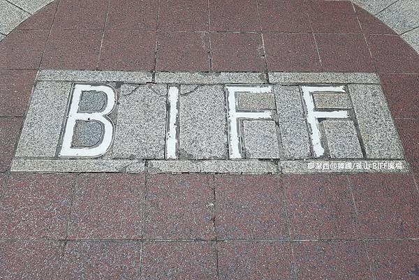 2017/07韓國/釜山 BIFF廣場