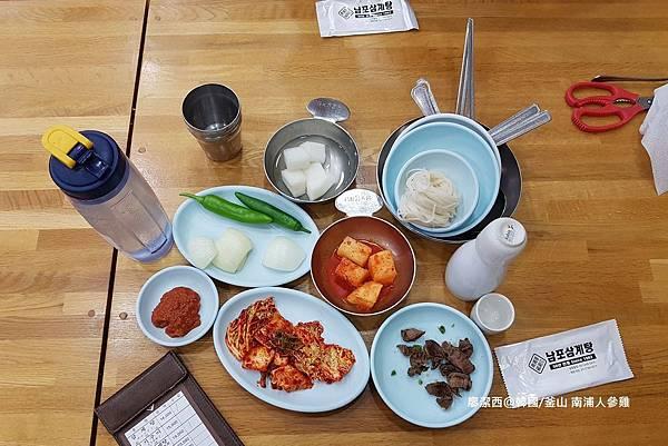 2017/07韓國/釜山 南浦蔘雞湯