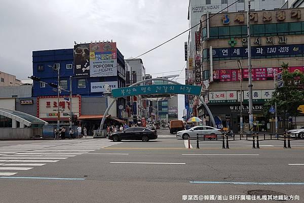 2017/07韓國/釜山 BIFF廣場往地鐵札嘎其站方向