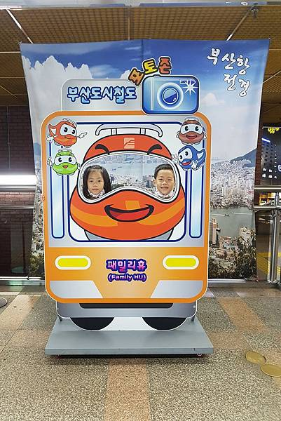2017/07韓國/釜山 地鐵釜山站