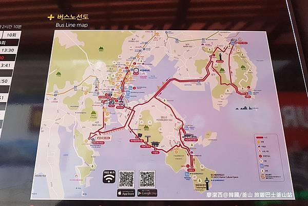 2017/07韓國/釜山 觀光巴士釜山站