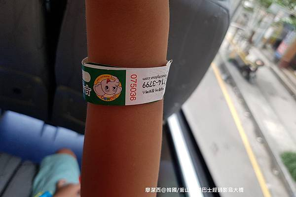 2017/07韓國/釜山 觀光巴士經過影島大橋
