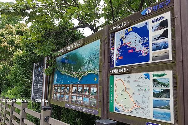 2017/07韓國/釜山 天空展望台