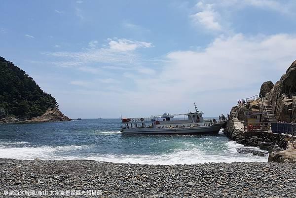 2017/07韓國/釜山 太宗臺景區觀光船碼頭
