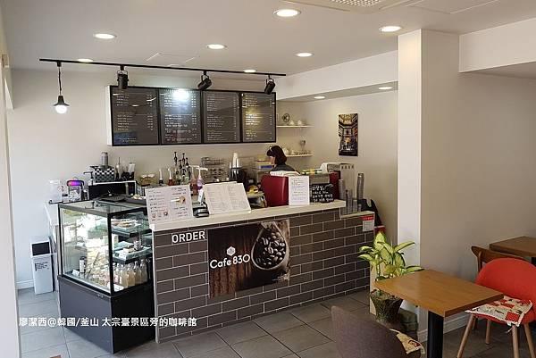 2017/07韓國/釜山 太宗臺景區旁的咖啡館
