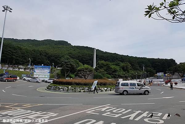2017/07韓國/釜山 太宗臺景區
