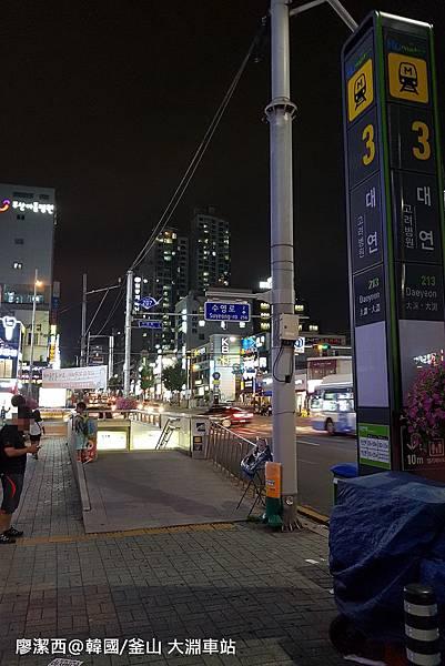 2017/07韓國/釜山 地鐵大淵站